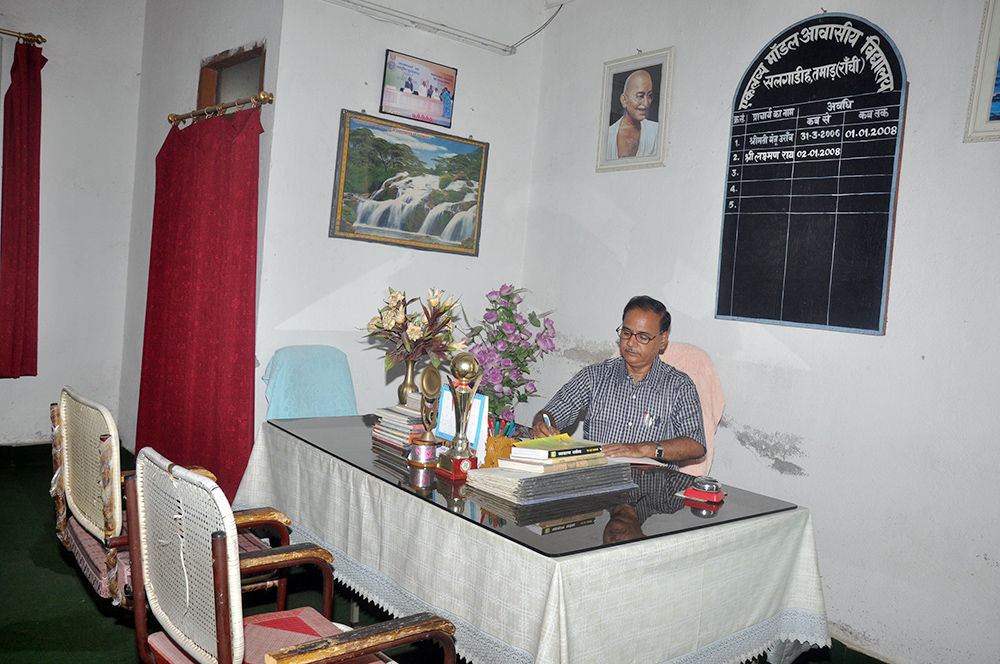 PRINCIPAL MR. LAKSHMAN ROY